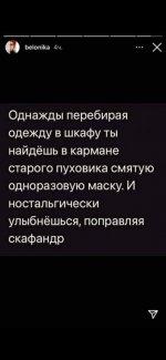 FB_IMG_1616759722765.jpg