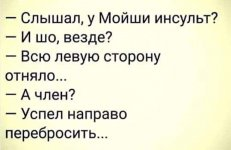 FB_IMG_1620381623198.jpg